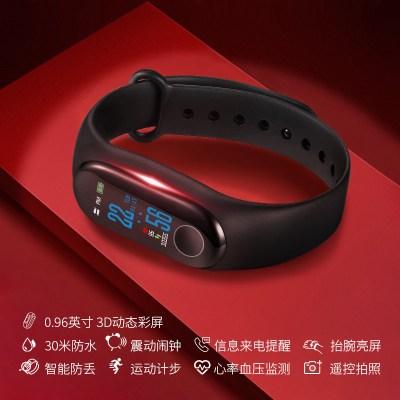 潮流智能手表中学生青少年男运动led 简约防水手环多功能电子表女同款