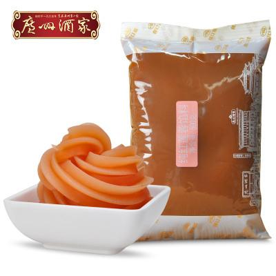 廣州酒家純紅蓮蓉餡500g DIY焙烤餡料 食品餡料 月餅包子湯圓餡料 材料烘焙餡料 糕點餡料食品用材料