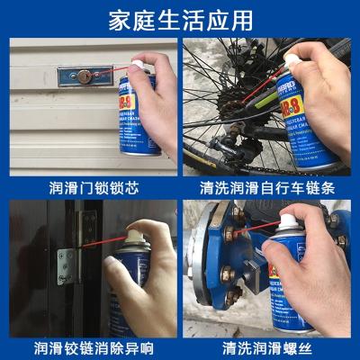機械潤滑油防銹家用門軸承鏈車門窗門鎖合頁扇異響脂液體黃油噴劑 400