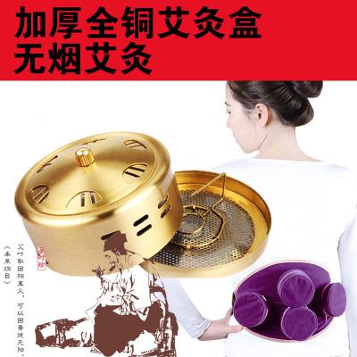 王太醫無煙艾灸盒艾草隨身灸艾灸儀器艾條艾葉溫灸器家用 單聯灰色+1個銅盒