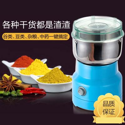 法耐(FANAI)意式全自動研磨一體機搗碎器藥片粉碎機調料豆多功能磨粉機