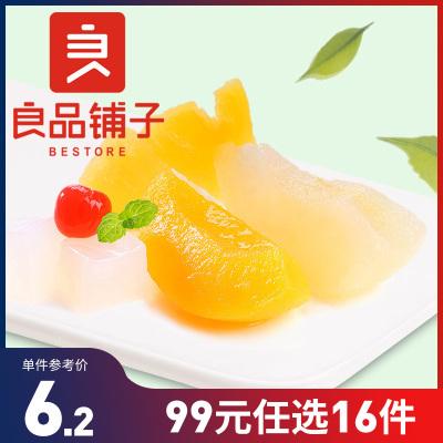 【任选】【良品铺子】什锦水果罐头 樱桃雪梨布丁黄桃菠萝混合糖水型果捞300g
