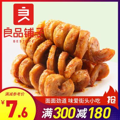 良品鋪子 豆制品零食 面筋卷 120gx1袋裝 燒烤味 特產休閑小吃豆干零食燒烤味