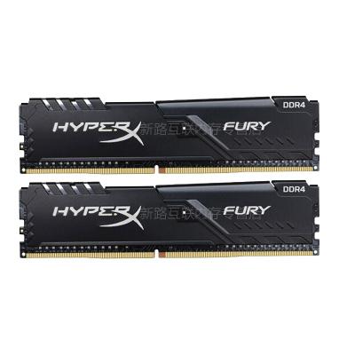 金士顿(Kingston) Fury雷电系列DDR4 2666 16GB(8G×2)套装 台式机内存骇客神条