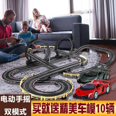 轨道赛车玩具男孩6双人7套装大型赛道8-10岁电动遥控汽车竞速轨道车玩具 4.1米电动款+2车+10电刷