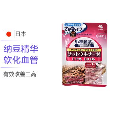 KOBAYASHI小林制药健康辅助食品 纳豆精华DHA?EPA 30粒 纳豆提取物