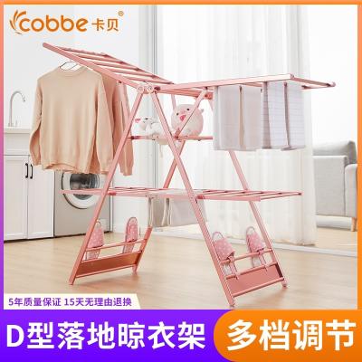 卡贝(cobbe)卡贝晾衣架落地折叠晒被子架移动简易室内挂衣架阳台晒衣架伸缩晾衣架 A1:1.5米玫瑰金升级款