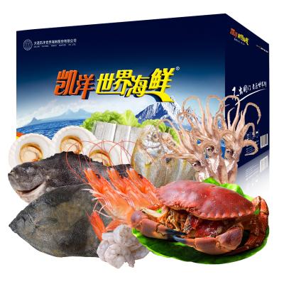 凱洋世界海鮮 全球好海鮮 海鮮 禮盒2020款A3型 禮盒大禮包 海鮮禮盒