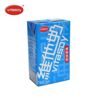 維他奶 原味豆奶植物奶蛋白飲料250ml*24盒 低脂零膽固醇 家庭營養早餐奶 飲料整箱裝