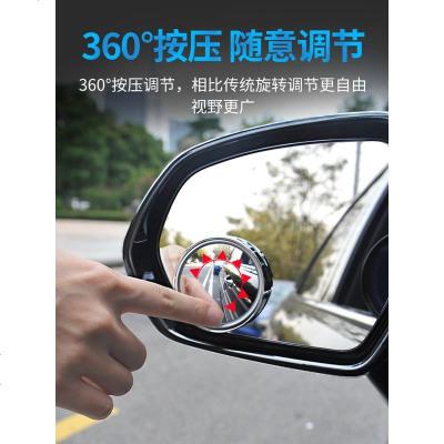 汽车后视镜小圆镜倒车反光前后轮辅助货车盲区360度超清凹凸镜 黑色【一对装】高清无码