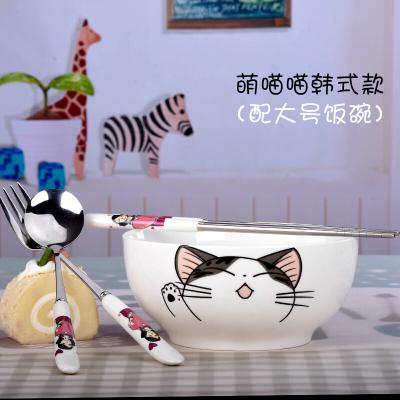 學生碗筷餐具套裝家用卡通可愛單人餐具創意陶瓷碗吃飯碗碗筷套裝 萌喵韓式套裝(6英寸大號飯碗)