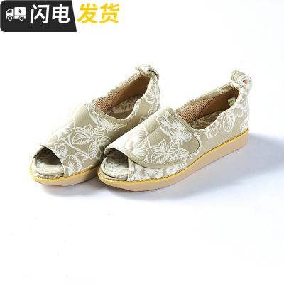 39947 夏季新款涼鞋中老年人輕便布鞋寬腳舒適女鞋魚嘴鞋11月10啟如