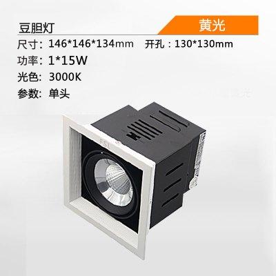 FSL брэндийн таазны гэрэл  18W цагаан өнгө COB1*15W3000K тэгш өнцөгт хэлбэртэй,