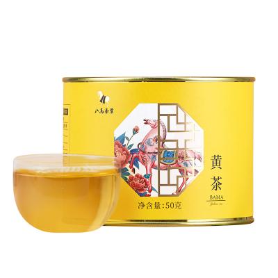 八马茶叶 君山黄茶核心原产嫩芽轻发酵茶叶 小圆罐装50g