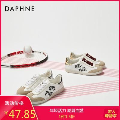 Daphne/達芙妮新款時尚拼色街頭系帶板鞋涂鴉系帶單鞋1018404054