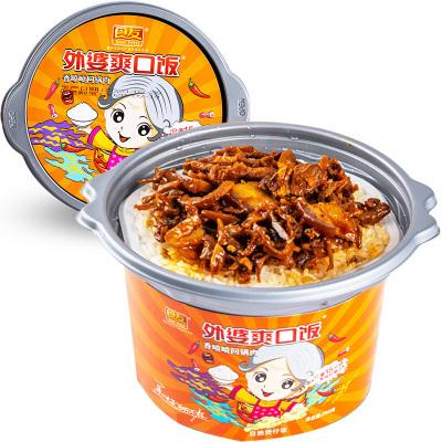 食友(shiyou) 回鍋肉自熱米飯260g/盒 速食食品方便米飯即食自加熱快餐懶人米飯