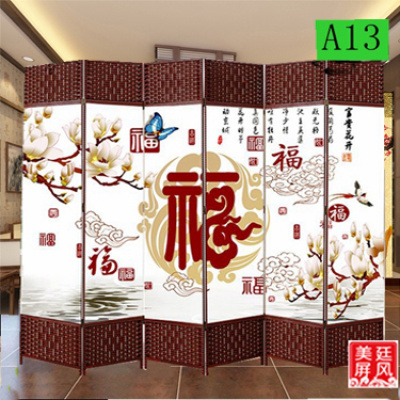 屏風折疊折屏客廳簡約現代中式簡易辦公養生實木布藝隔斷移動玄關 高2.0米寬0.5米五扇(單面圖案)