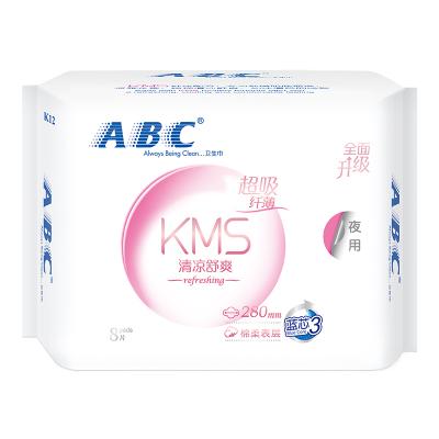 ABC 卫生巾夜用 纤薄棉柔表层 棉条280mm*8片(含KMS健康配方)姨妈巾