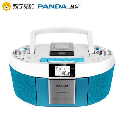 PANDA/熊貓CD-820CD磁帶DVD復讀機U盤胎教學習教學手提便攜音響收錄音機 藍色