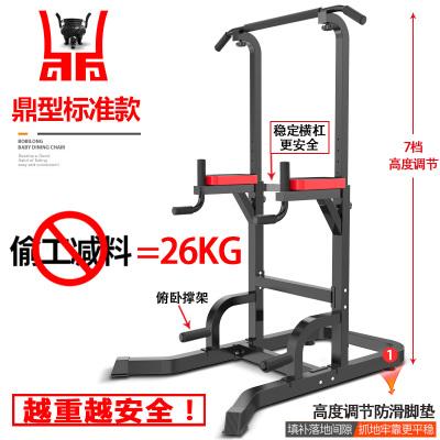 小笹引體向上器室內單杠健身器材家用體育用品多功能家庭落地單雙杠桿
