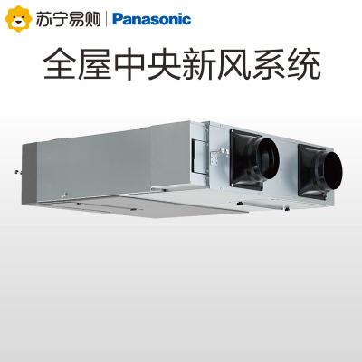 松下(Panasonic)新風系統家用換氣室內全熱交換器凈化除甲醛新風機過濾PM2.5FY-RZ28DP1