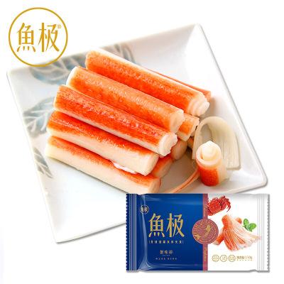 海欣魚極蟹味棒130g蟹柳火鍋丸子火鍋食材關東煮燒烤食材火鍋丸料生鮮