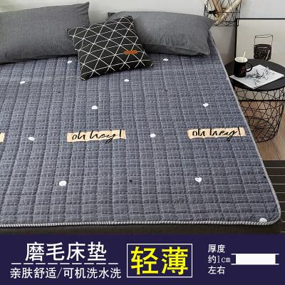 寬1點2米墊被床墊軟墊榻榻米床褥子單人宿舍學生墊被家用租房專用加厚地鋪睡墊