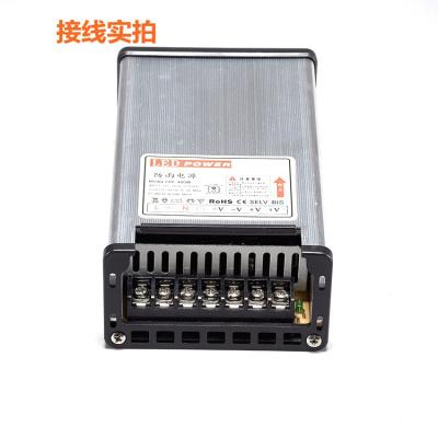 LED防雨开关电源12V400W防水220V转12V33A发光字广告灯24V变压 24v16.6a400w(7位接线柱)
