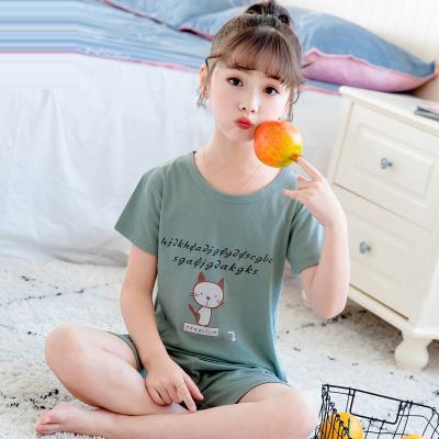 童装儿童睡衣女童家居服纯棉小孩短袖宝宝薄款女孩空调服套装夏季涤纶 莎丞