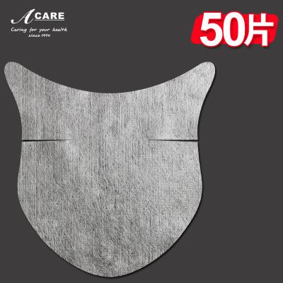 acare艾呵 天丝大片颈膜纸50片天丝颈膜纸颈膜贴纸省水紧致透气敷颈部脖子