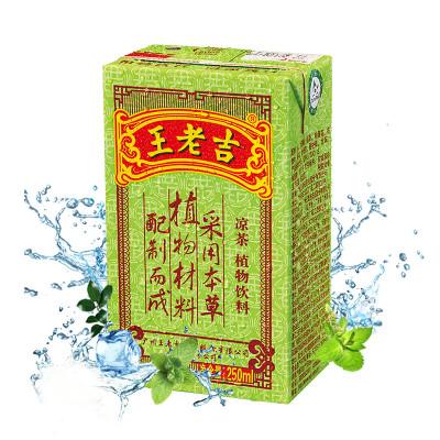 王老吉 涼茶 植物飲料 盒裝 250ml*24/箱(新老包裝交替發貨)