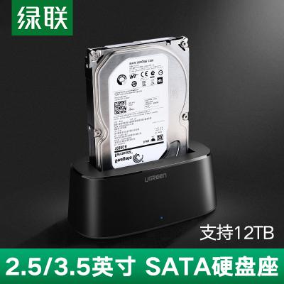 绿联Ugreen 移动硬盘底座 2.5/3.5英寸台式机笔记本机械ssd固态读取外置外接usb3.0硬盘盒子 50740