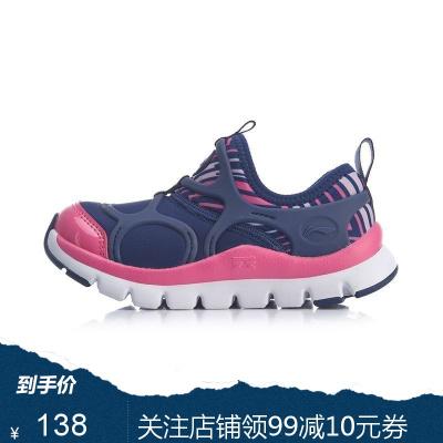 李寧童鞋男女小童3-6歲李寧云減震回彈時尚毛毛蟲運動鞋