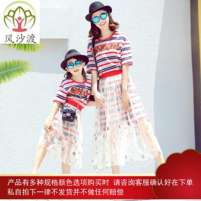 不一样的亲子装夏装一家三口四口母女装抖音时尚网红洋气连衣裙子图片件数为展示