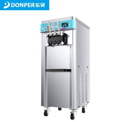 東貝(DONPER)CHL25冰淇淋機商用軟冰激凌機雪糕機