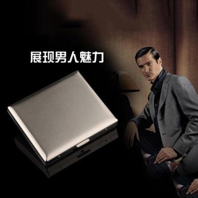 送朋友客戶情人節煙盒銀拉絲創意個性煙盒20支裝男士精品送領導客戶商務禮品男朋友老公爸爸生日銀色