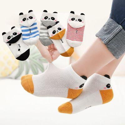 依藍圣雪【五雙裝】兒童襪子春夏季眼船襪薄款男童女童寶寶小孩襪子
