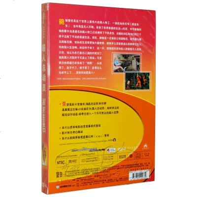 正版【迪士尼超人總動員】超人特工隊 高清動畫片DVD電影光盤光碟