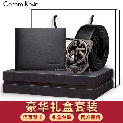 Cohnim Kevin男士皮带套装送钱包圣诞节男生实用礼品腰带礼盒