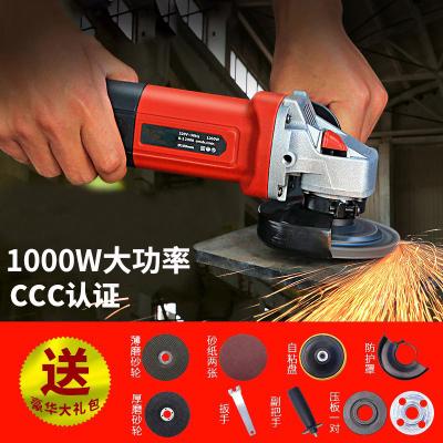 角磨機家用多功能小型手沙輪砂輪磨光手磨古達電動工具切割機 角磨機尊貴版實用套裝