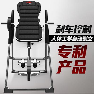 雷克倒立機器智能拉伸機倒吊倒掛器椅家用健身器材收腹器材 升級版帶剎車