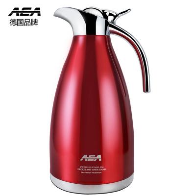 德國 AEA 保溫壺 家用 304不銹鋼 大容量2000ml 真空 暖瓶保溫 熱水瓶壺 2l 鋼本色 櫻桃紅