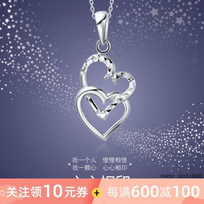 周大福珠宝首饰浪漫心形白金PT950铂金吊坠PT148874