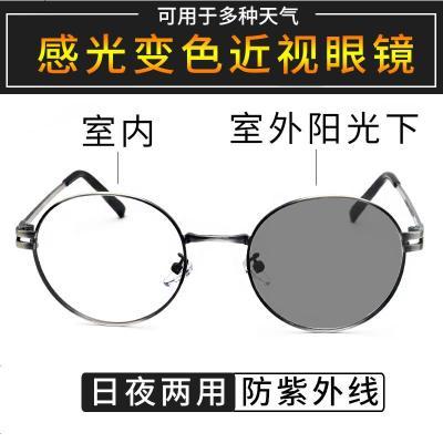 防蓝光辐射眼镜男潮无度数圆框近视镜手机电脑抗蓝光护眼平光镜女