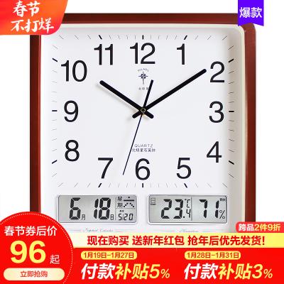 北极星(POLARIS)客厅大挂钟现代创意时尚万年历钟表方形静音简约时钟办公挂表带日历双液晶石英钟表简约大气家用时钟