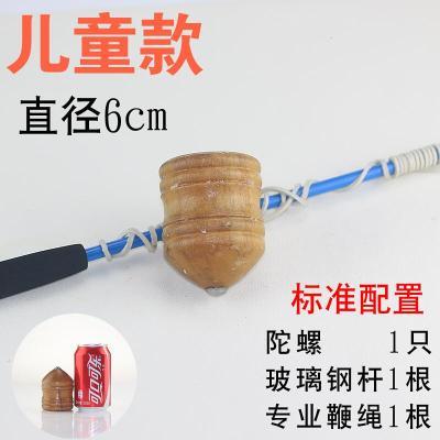 实木陀螺 儿童木质陀螺玩具健身陀螺 发光木头陀螺