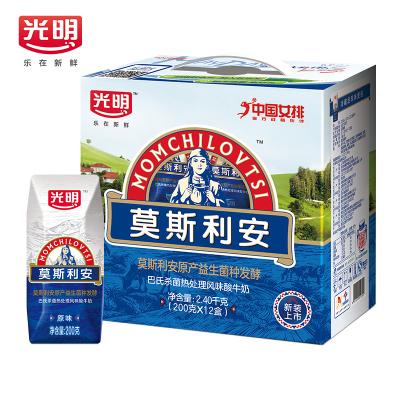 12月份生產 光明莫斯利安酸奶原味鉆石裝老酸牛奶200g*12瓶