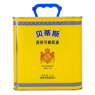 betis貝蒂斯 食用油 原裝進口橄欖油 2.5L 西班牙原裝進口 中式烹飪 炒菜 食用油 家庭囤貨裝 大包裝 送禮品
