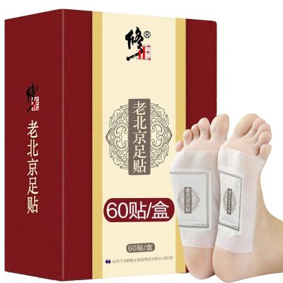 三盒裝 修正老北京足貼艾灸貼可搭配氣養生腳貼足療貼竹足貼護理腳 60貼/盒