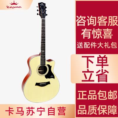 卡馬自營(KEPMA)A1CNM民謠吉他初學者木吉他入門吉它jita原木色40英寸